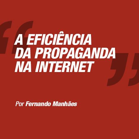 A eficiência da propaganda na internet